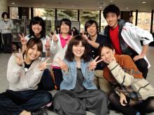 藍〜教育大&タカネ工業〜のブログ